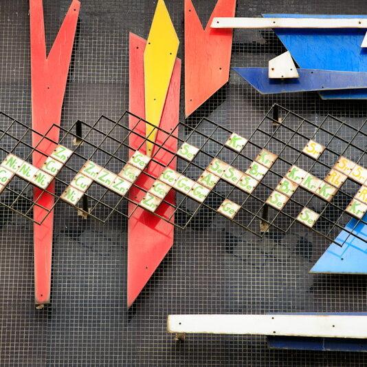 Campus de Cronenbourg : Parcours Architecture et Patrimoine Scientifique
